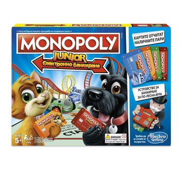 monopoly-junior-banco-electronico-035-e1842_1