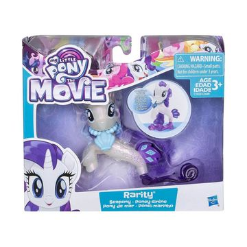 mlp-project-twinkle-3-figures-035-c0680_1
