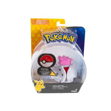 throw-n-pop-poke-ball-002-t18873d3_1