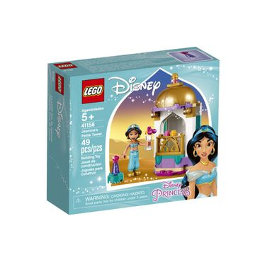lego-disney-princess-jasmine-petite-tower-014-41158_1