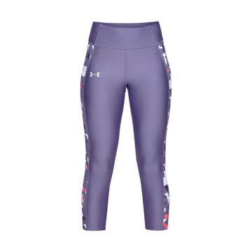 under-armour-leggings-capri--1321446-520-purple_1